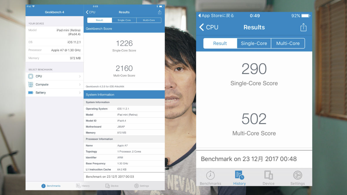 左がiPad Mini2、右がiPhone 4Sのスコア。