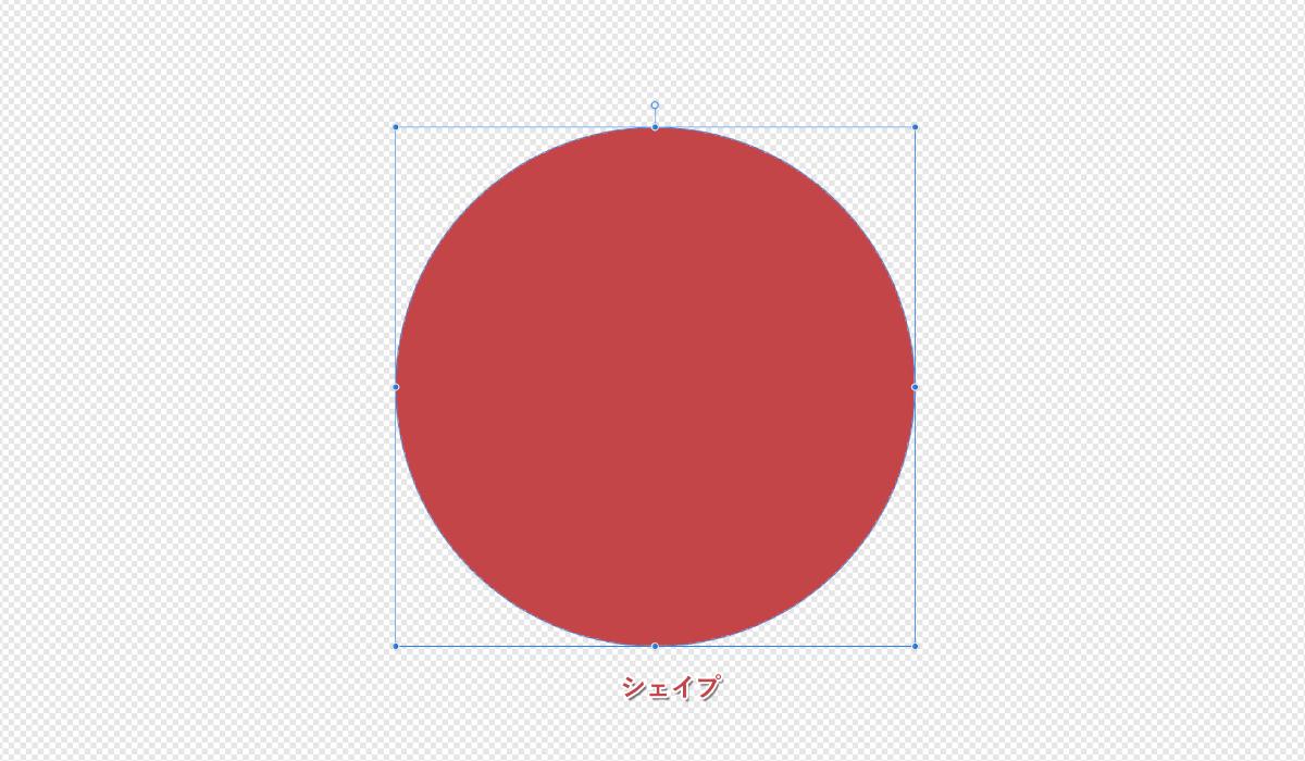 シェイプのままの状態。選択範囲(ブルーの枠)が四角形で示されている。