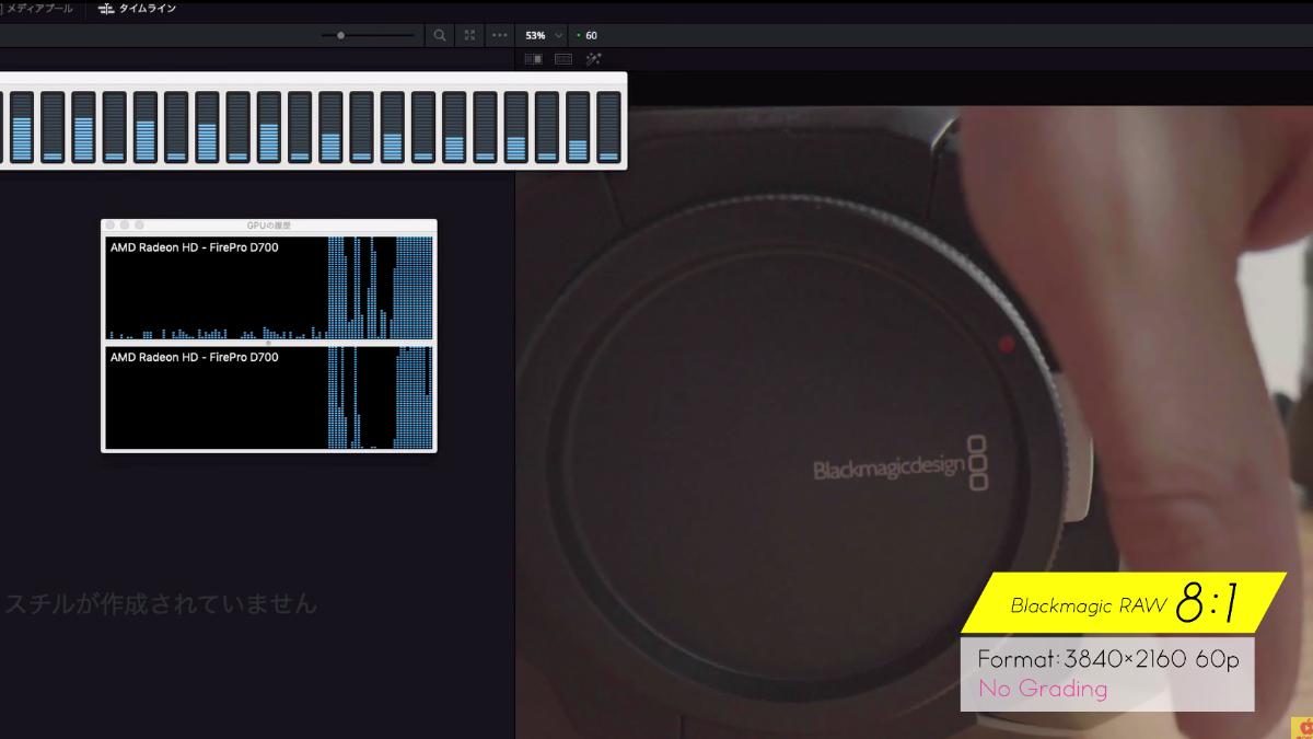 作業負荷の検証。CPUとGPUの動きに注目。