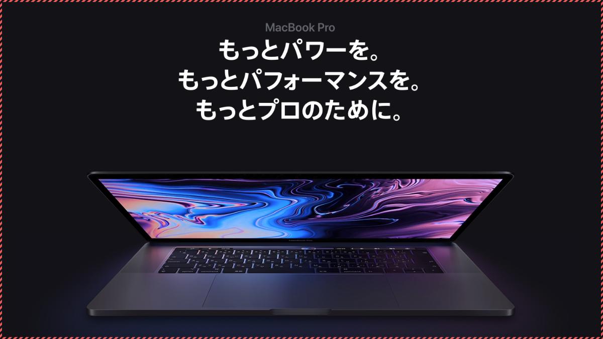 Appleの謳う「パワー」、はたしてDaVinci Resolveユーザーにはどの程度の恩恵があるのか。