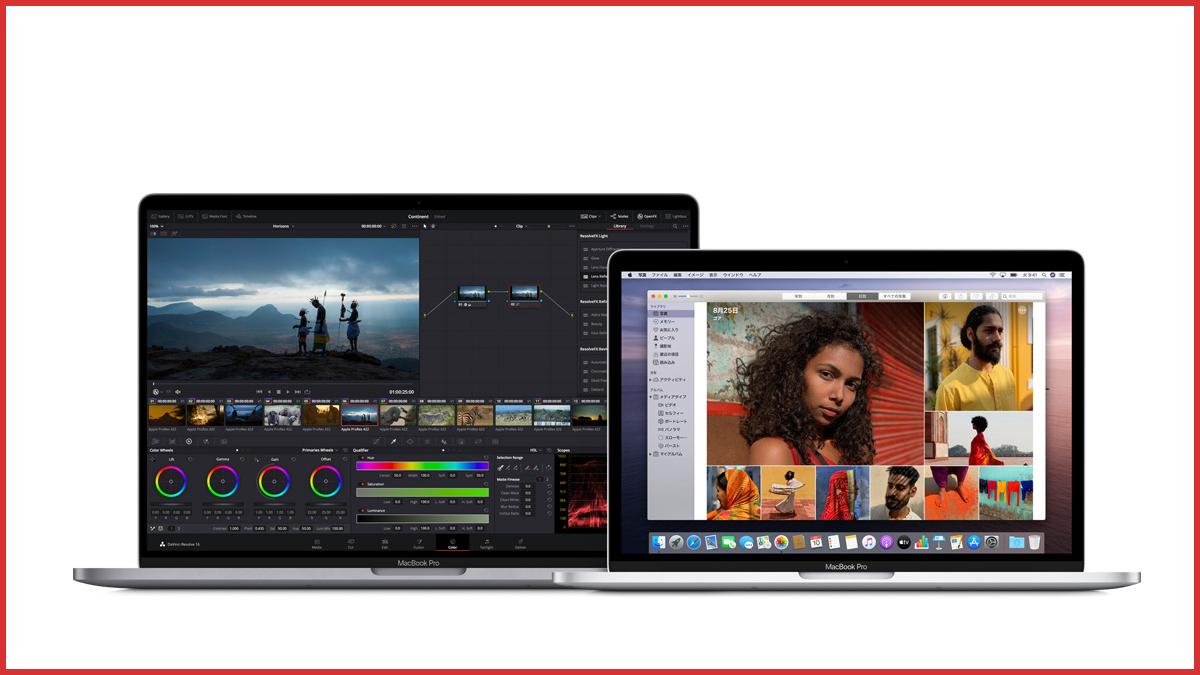 現状のMacBook Proのラインナップ。これも数日後には変わっているかもしれない。
