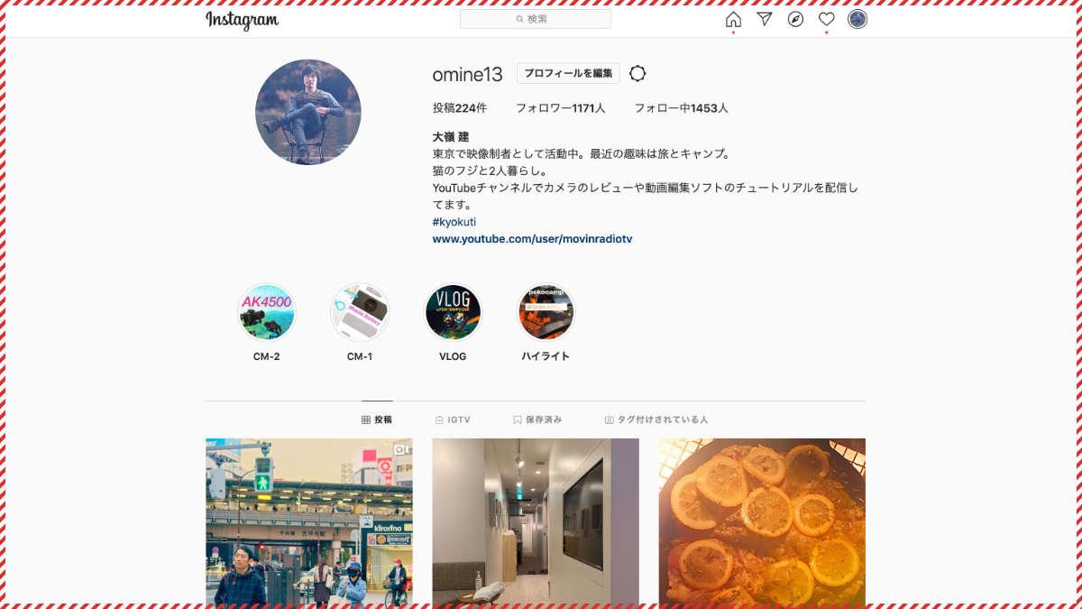 Instagramでのプロフィールページ。少しづつフォロワーさんが増えてきた。