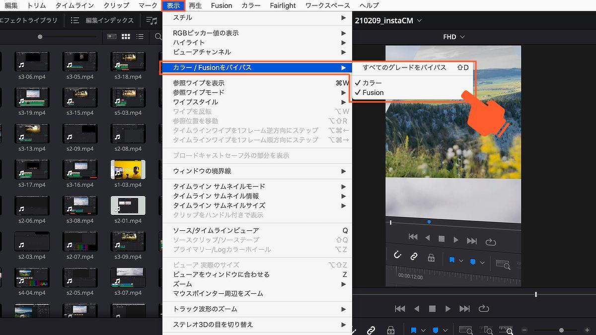 設定方法は画面上部にあるメニューバーから行う。